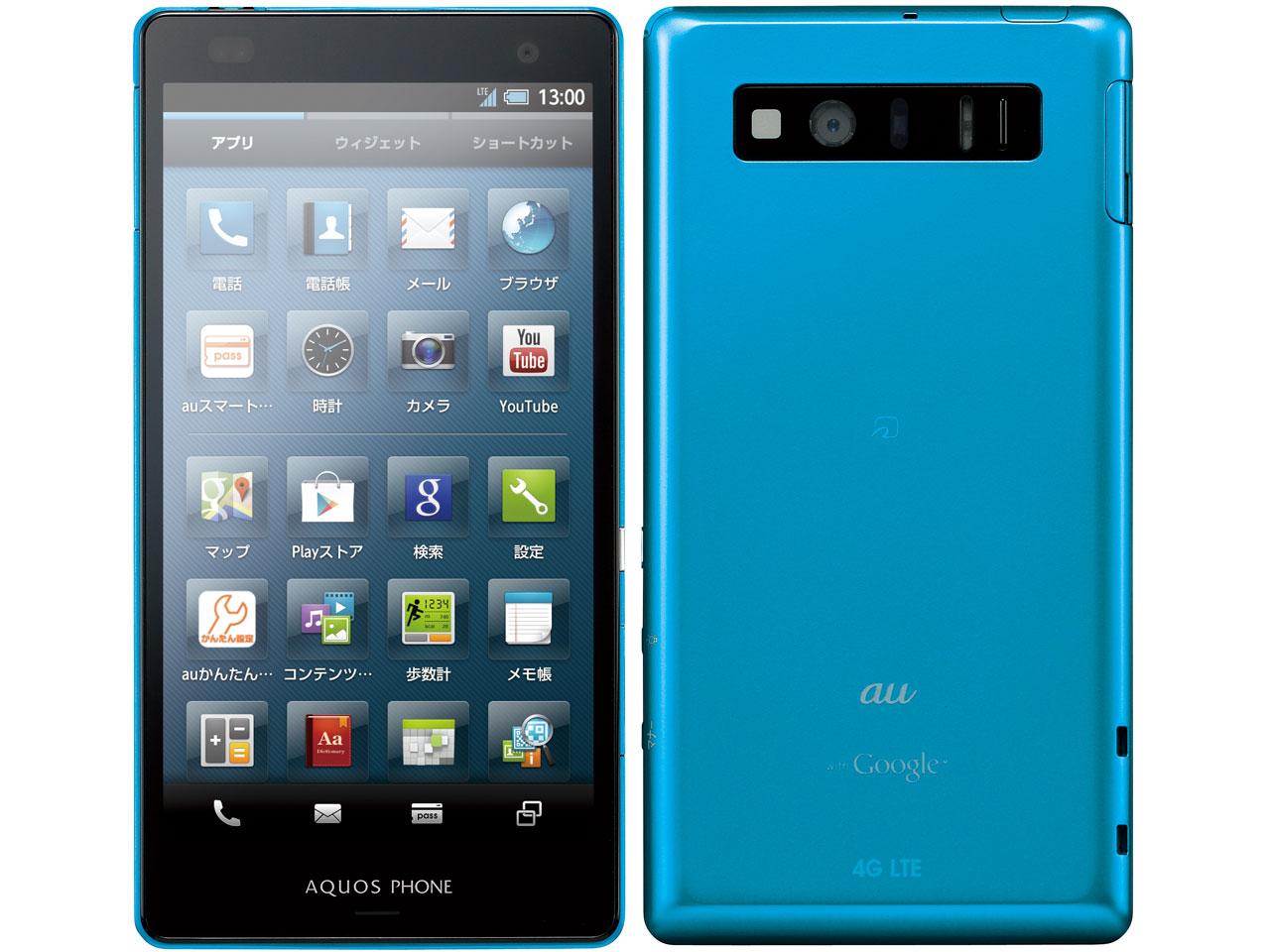 シャープ AQUOS PHONE SERIE SHL21 製品画像