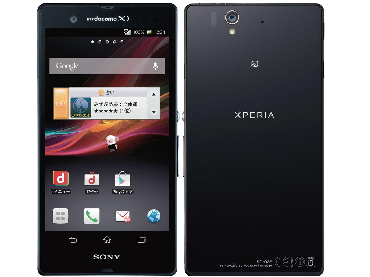 SONY Xperia Z 製品画像