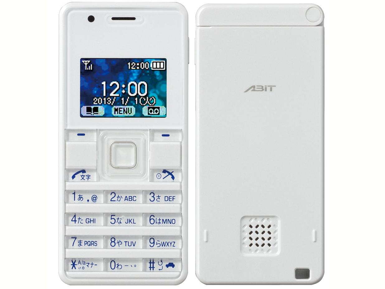 ストラップフォン2 WX06A の製品画像
