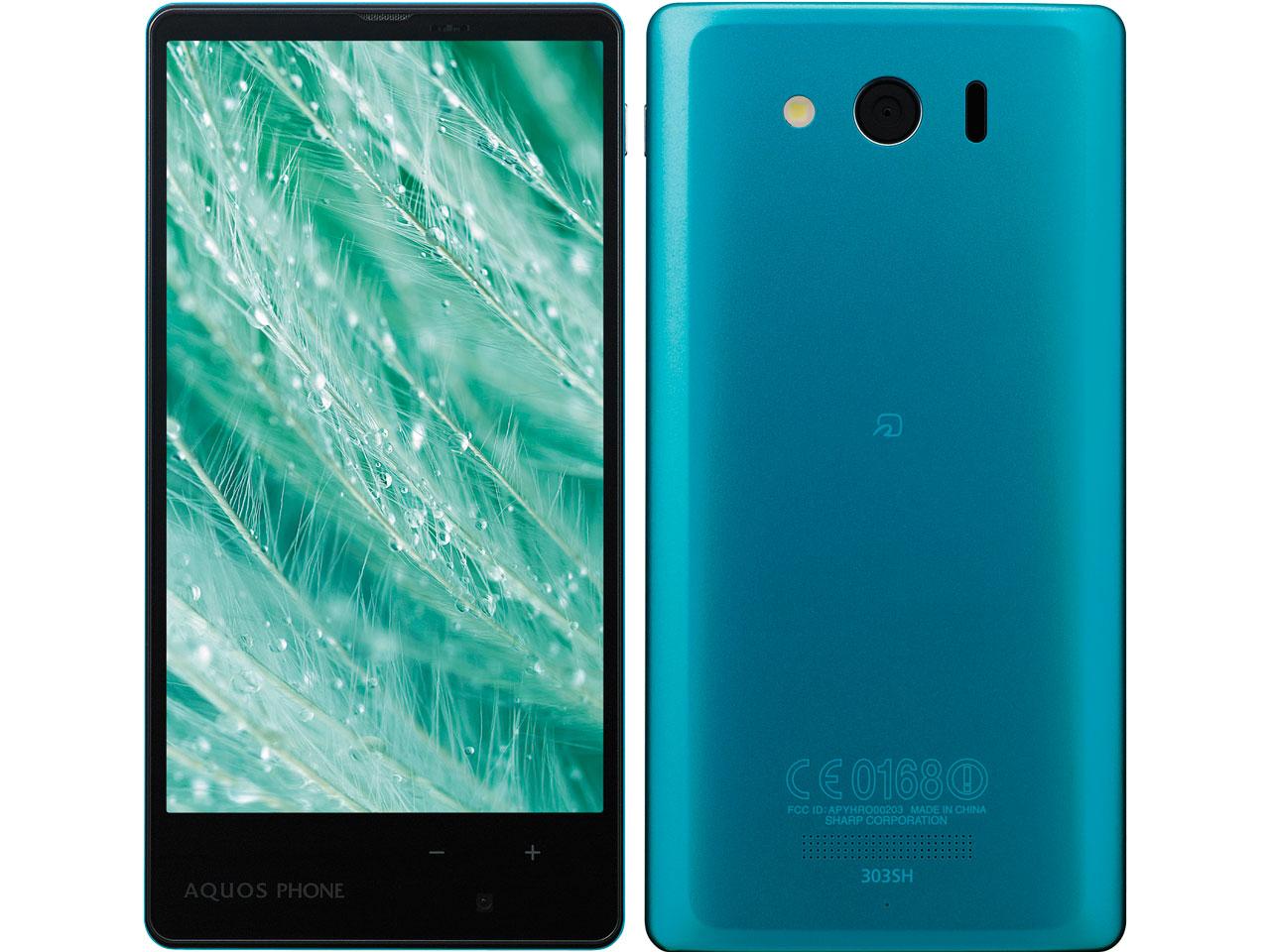 シャープ AQUOS PHONE Xx mini 製品画像