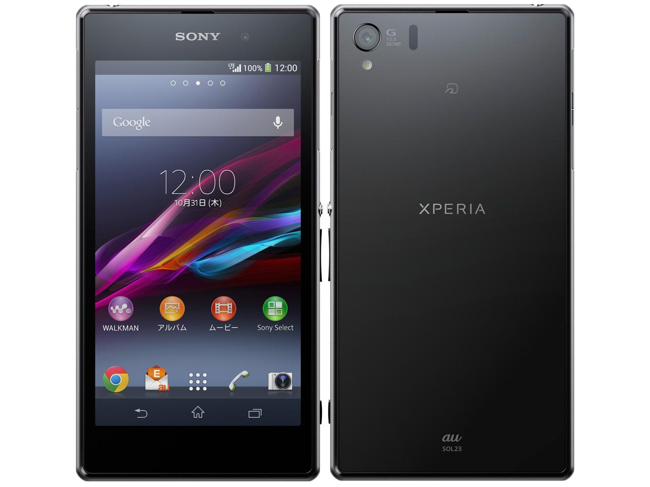 ソニーモバイルコミュニケーションズ Xperia Z1 製品画像