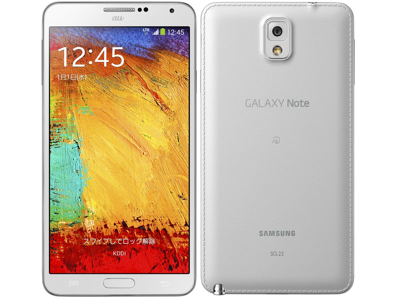 サムスン GALAXY Note 3 製品画像