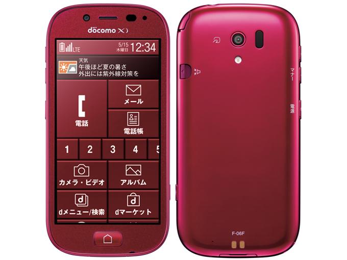 富士通 らくらくスマートフォン3 製品画像