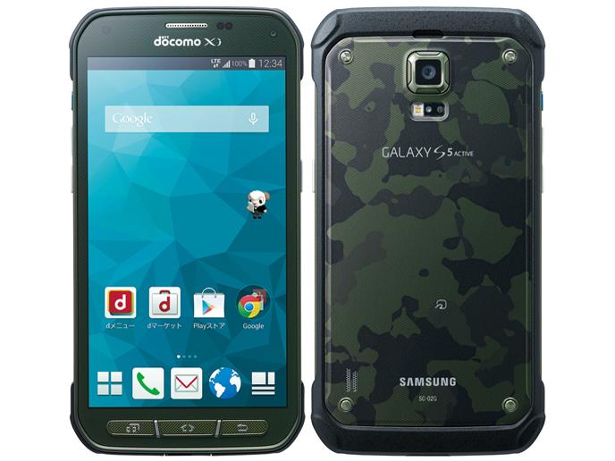 サムスン GALAXY S5 ACTIVE 製品画像