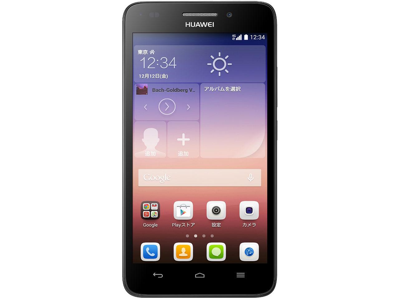 HUAWEI Ascend G620S 製品画像