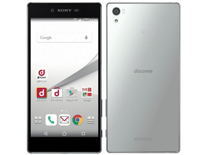 ソニーモバイルコミュニケーションズ Xperia Z5 Premium 製品画像