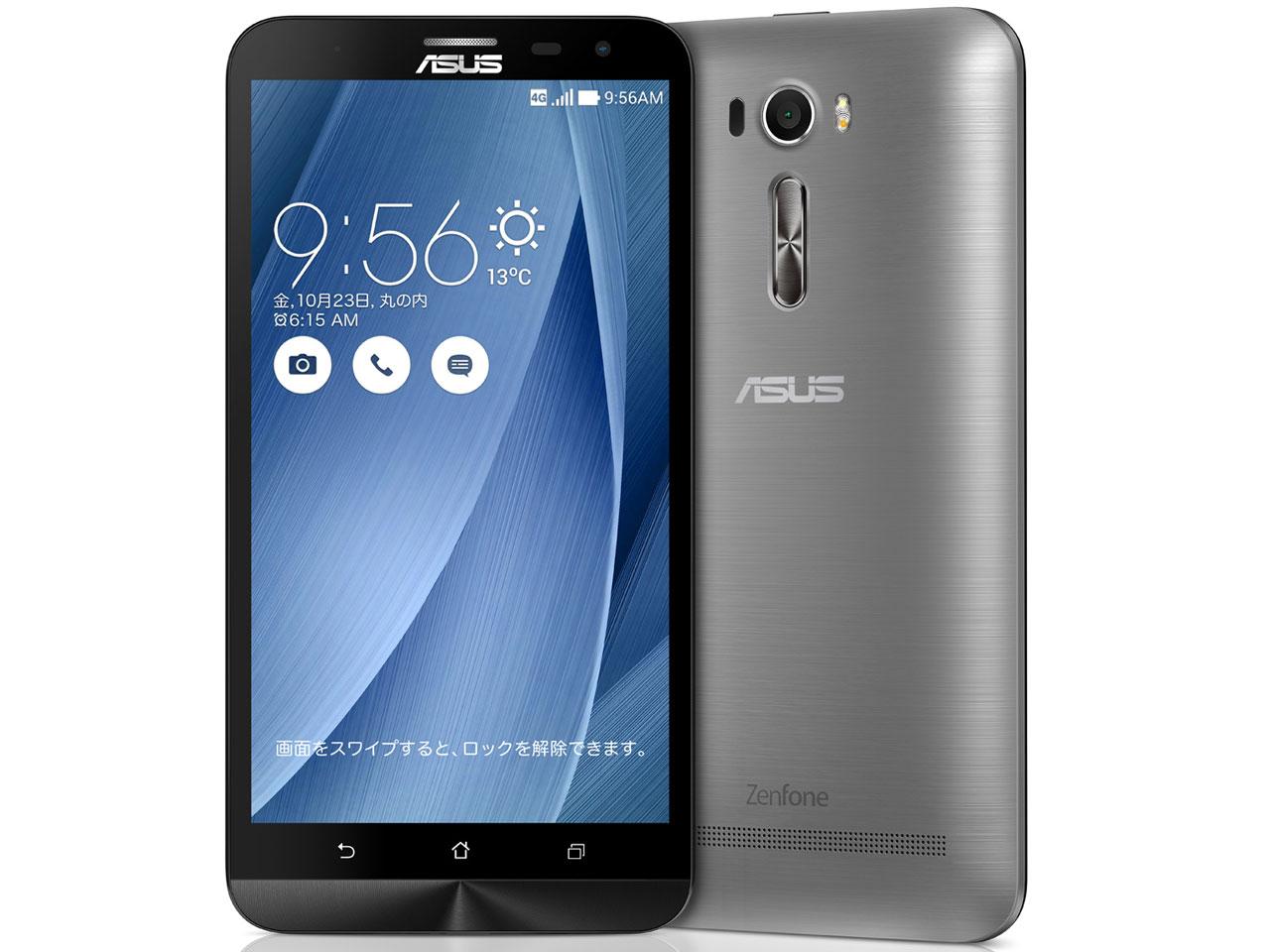 ASUS ZenFone 2 Laser ZE601KL 製品画像