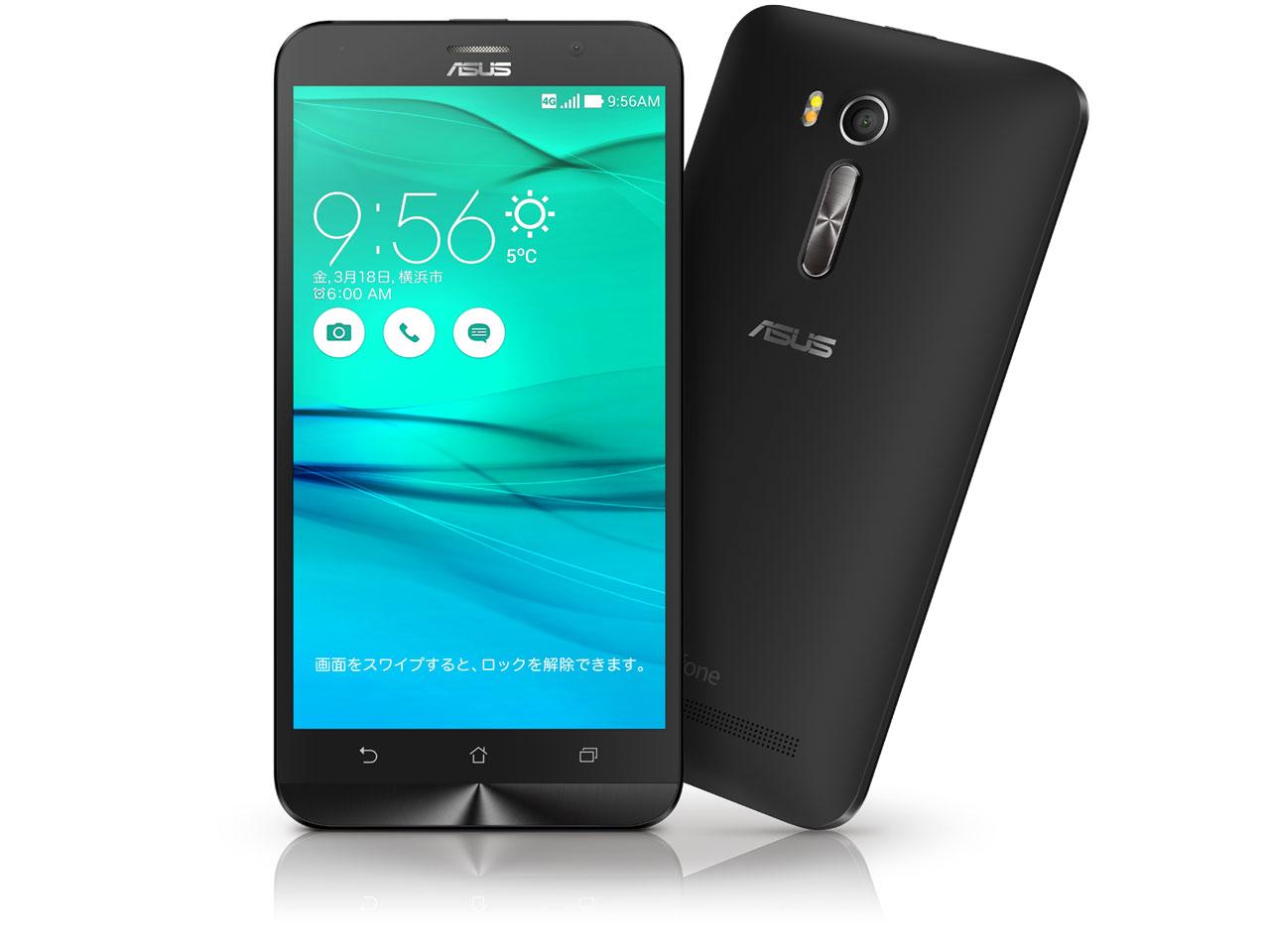 ASUS ZenFone Go 製品画像