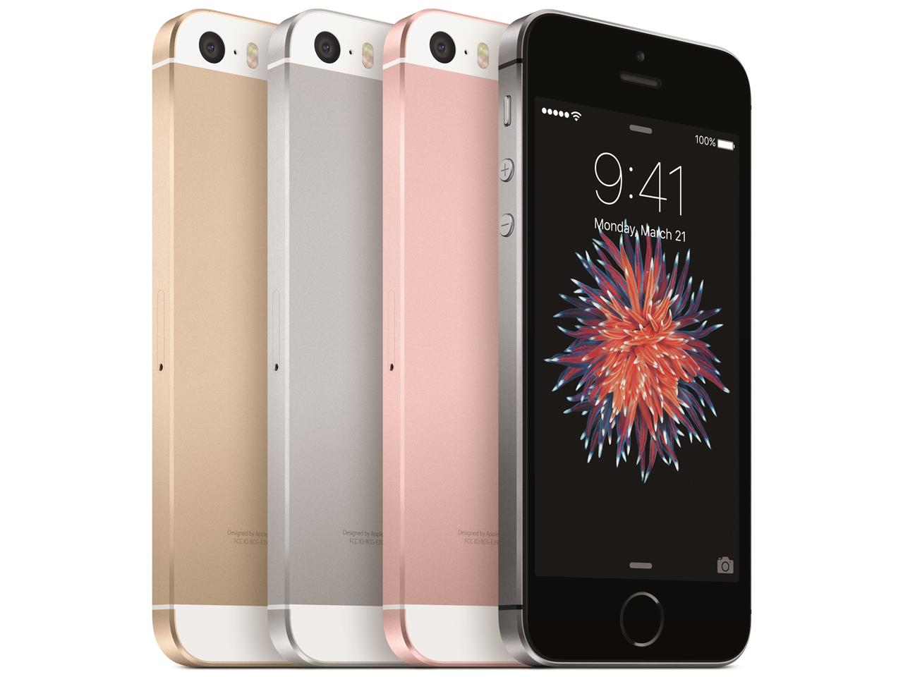 Apple iPhone SE (第1世代) 製品画像