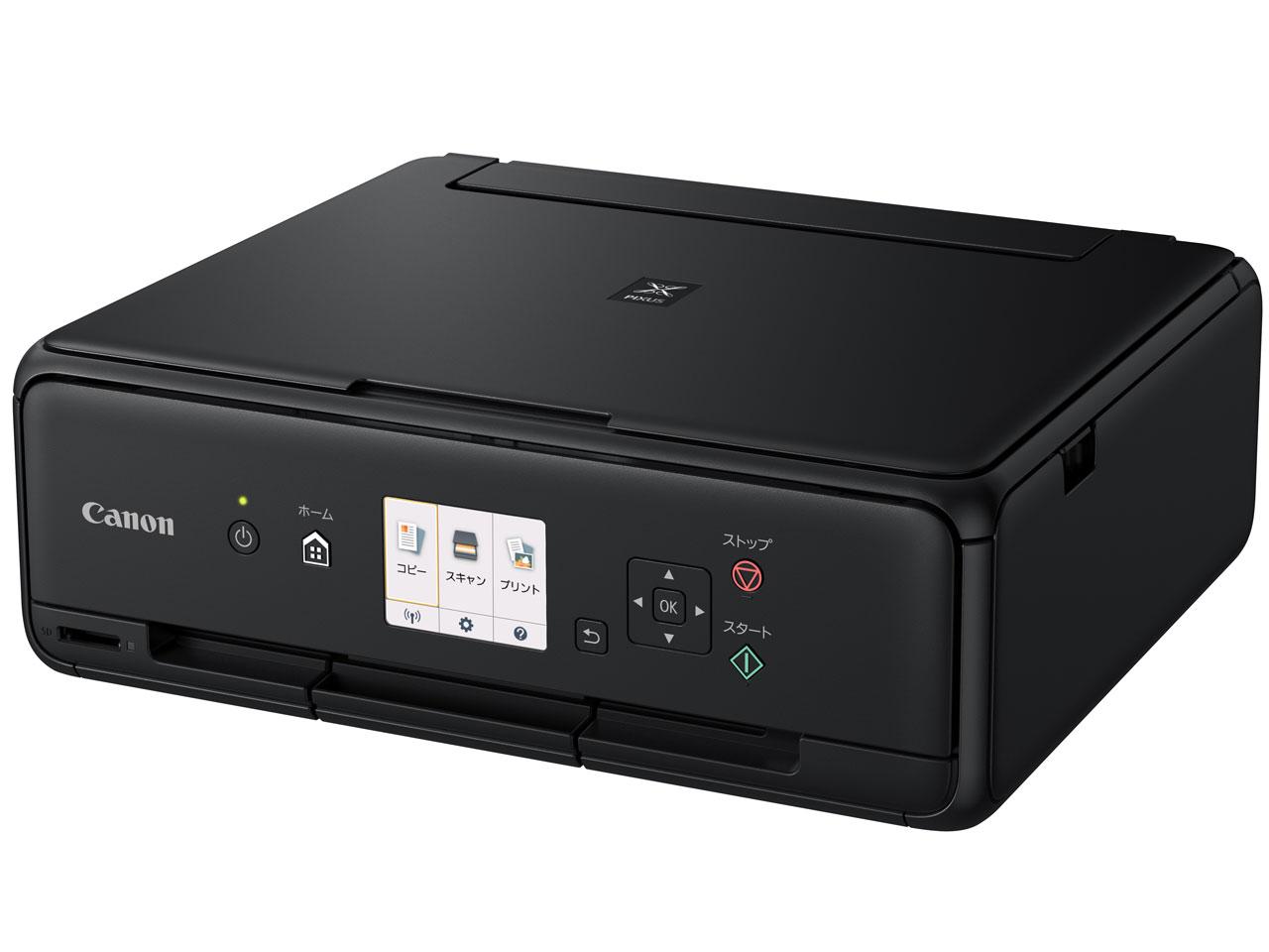 PIXUS TS5030 の製品画像