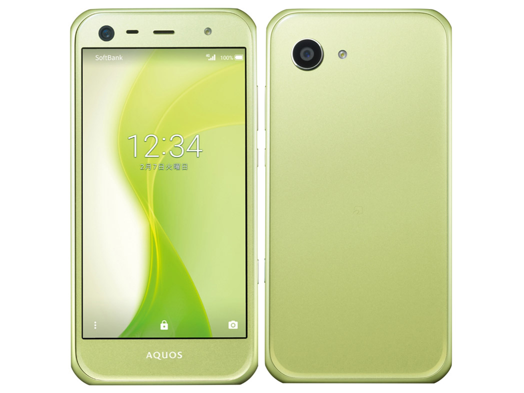 シャープ AQUOS Xx3 mini 製品画像