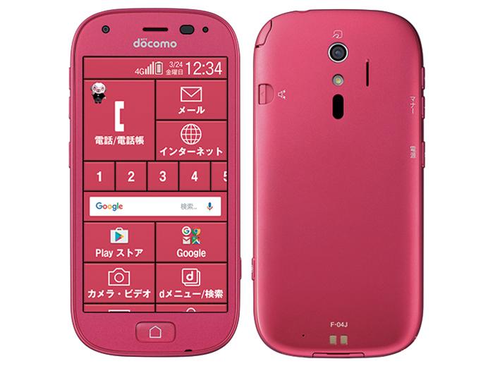 富士通 らくらくスマートフォン4 製品画像