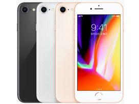 iPhone 8 256GB docomo の製品画像
