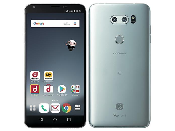 LGエレクトロニクス V30+ 製品画像