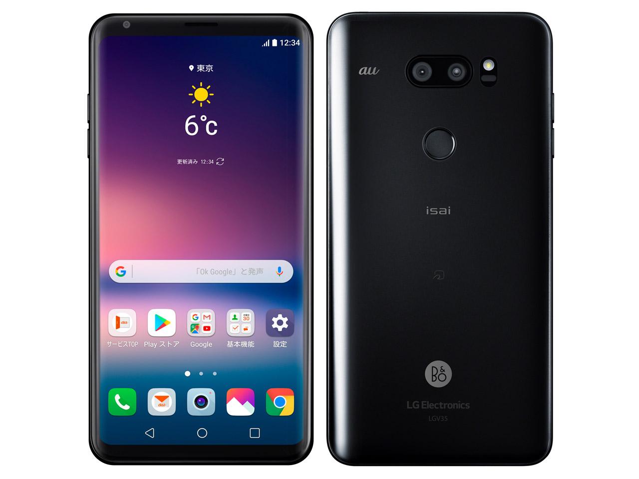 LGエレクトロニクス isai V30+ 製品画像