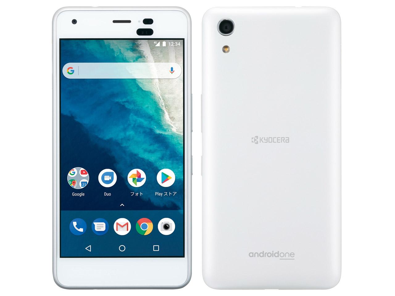 京セラ Android One S4 製品画像