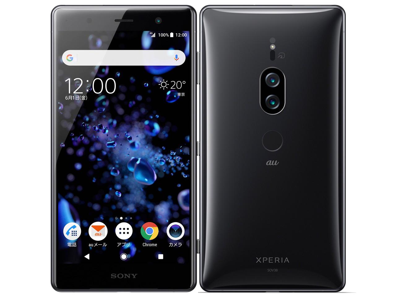 ソニーモバイルコミュニケーションズ Xperia XZ2 Premium 製品画像