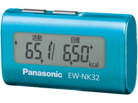 デイカロリ EW-NK32