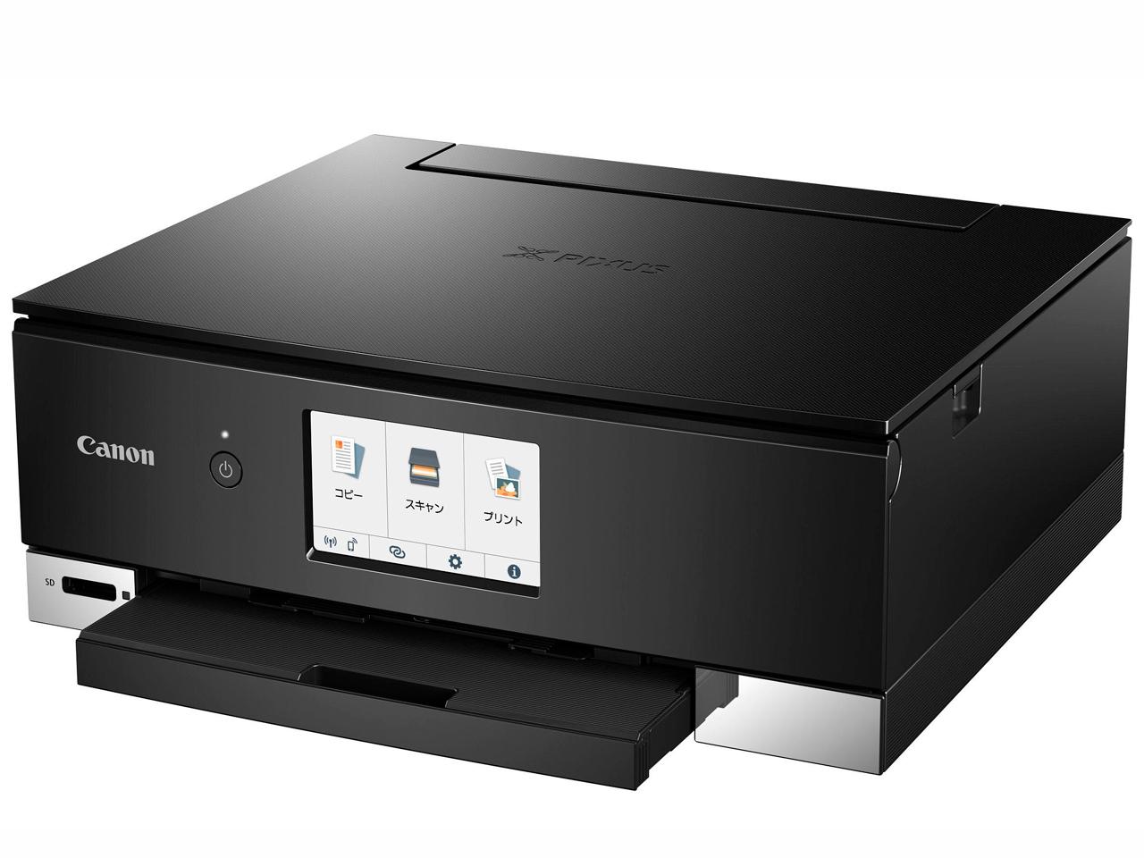 PIXUS TS8230 の製品画像