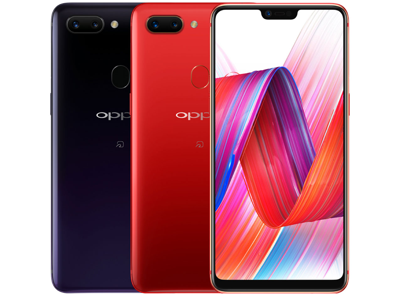 OPPO OPPO R15 Pro 製品画像