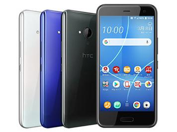 HTC HTC U11 life 製品画像