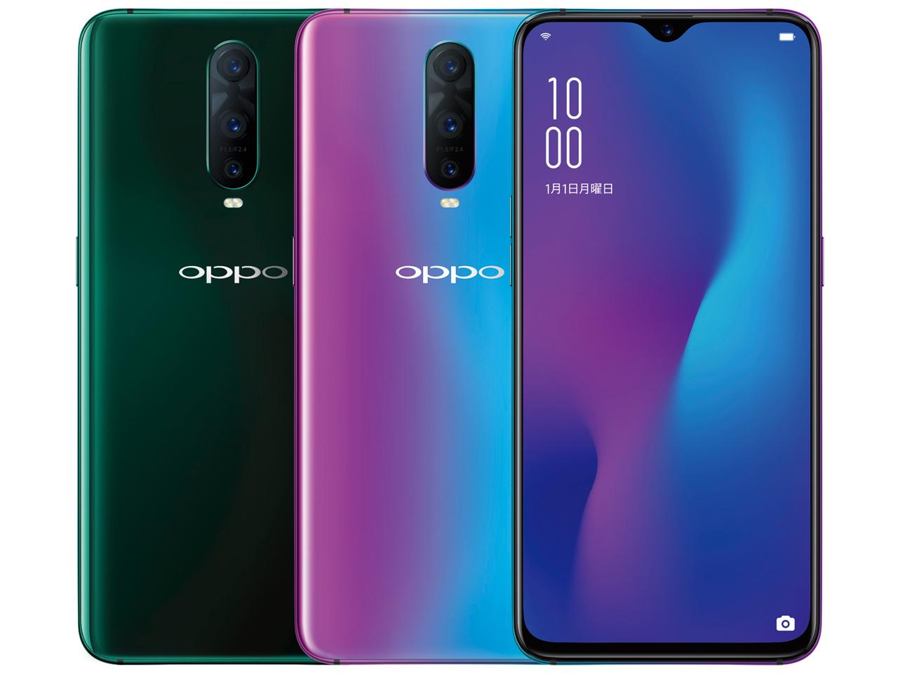 OPPO OPPO R17 Pro 製品画像