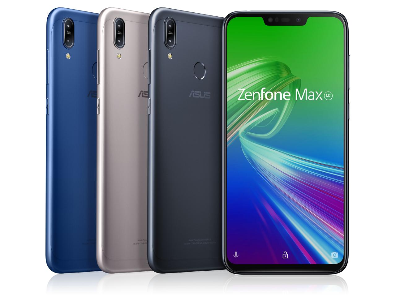 ASUS ZenFone Max (M2) 製品画像