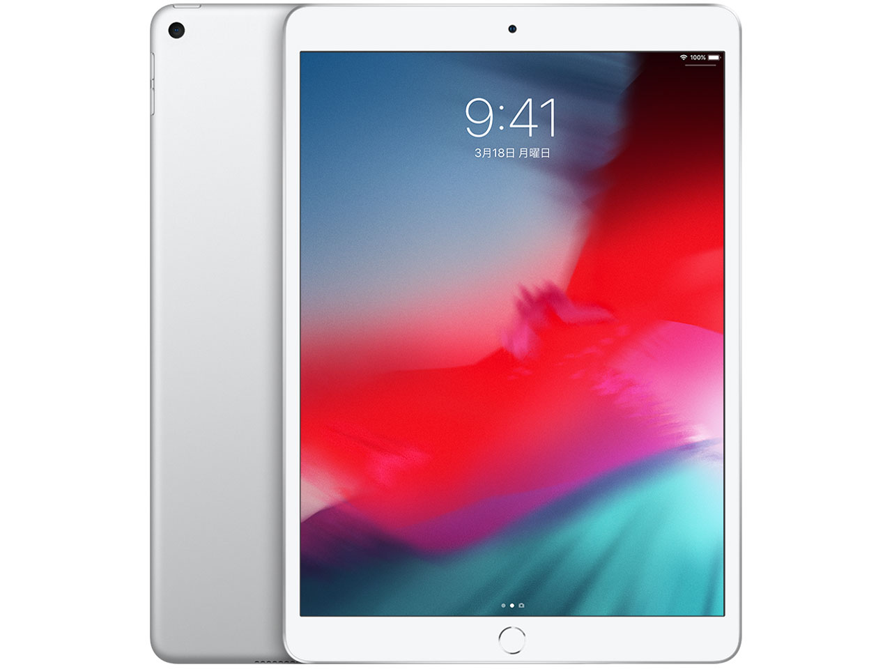 iPad Air 10.5インチ 第3世代 Wi-Fi 64GB 2019年春モデル の製品画像
