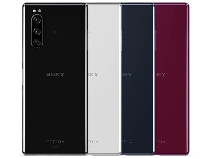 ソニーモバイルコミュニケーションズ Xperia 5 製品画像
