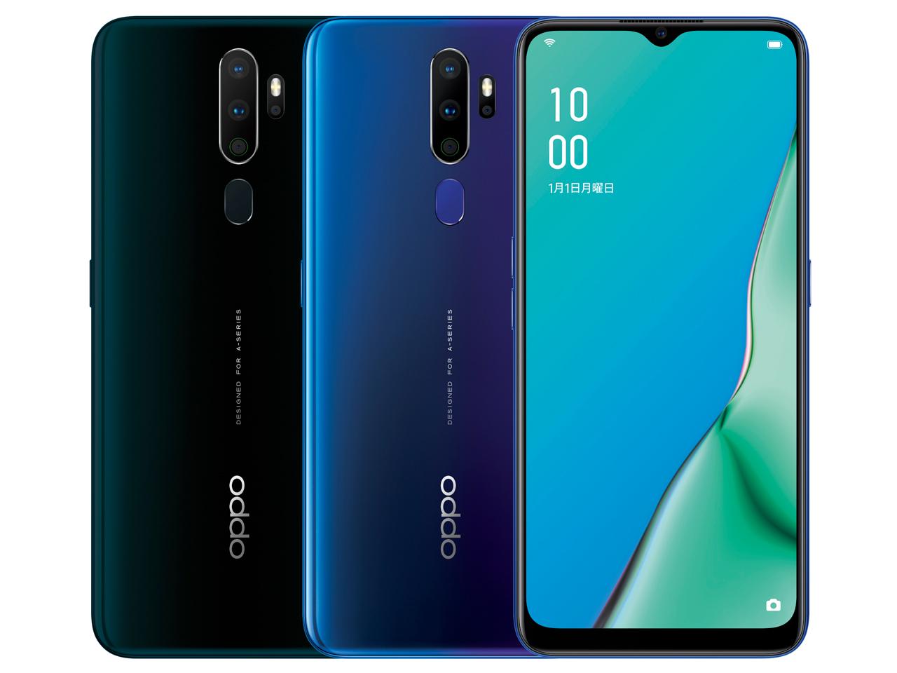 OPPO OPPO A5 2020 製品画像