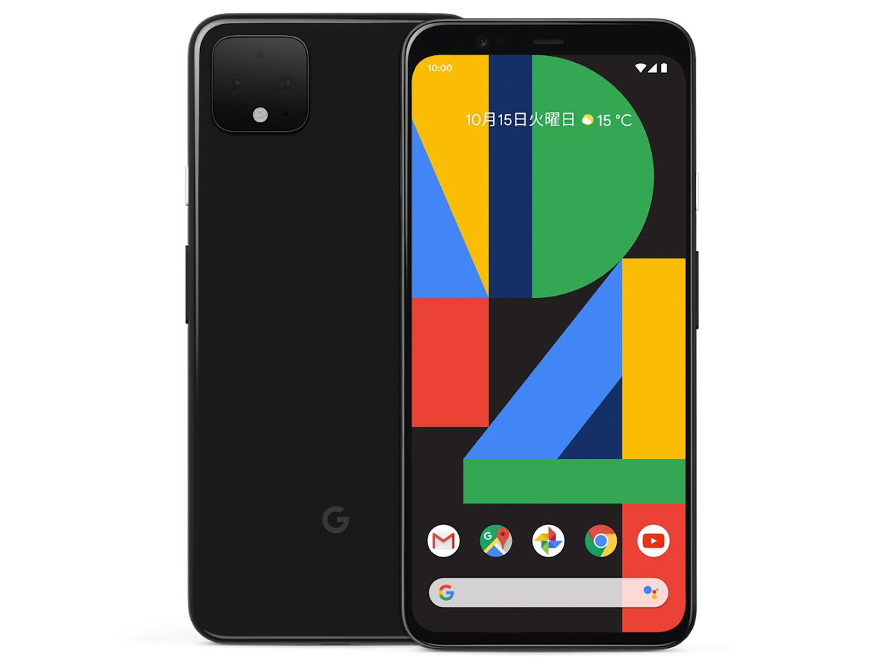 Google Pixel 4 XL 128GB SIMフリー の製品画像
