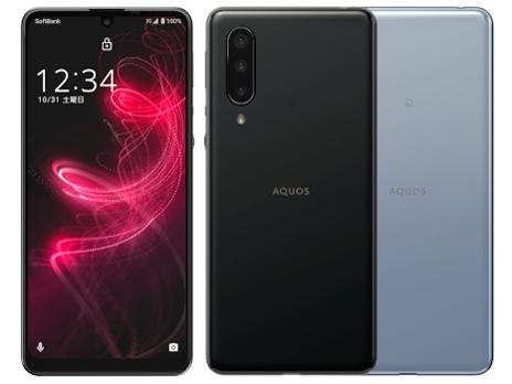シャープ AQUOS zero5G basic 製品画像