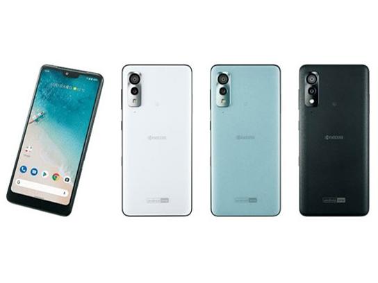 京セラ Android One S8 製品画像
