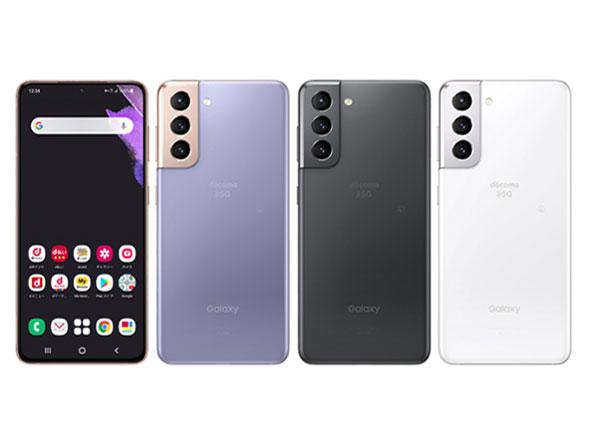 サムスン Galaxy S21 5G 製品画像