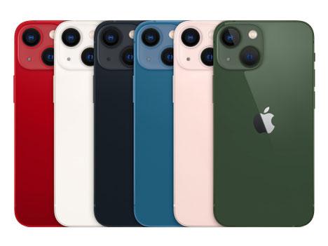 Apple iPhone 13 mini 製品画像