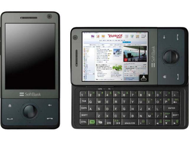HTC Touch Pro X05HT 製品画像