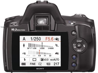 『本体 背面』 α230 DSLR-A230Y ダブルズームレンズキット の製品画像