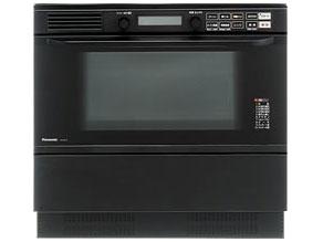 NE-DB700P