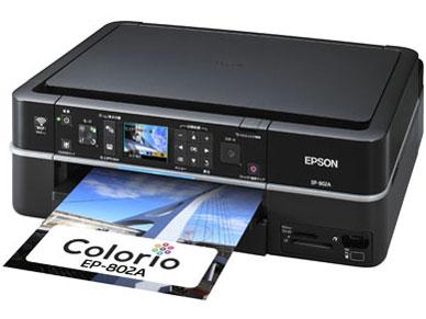 マルチフォトカラリオ EP-802A の製品画像