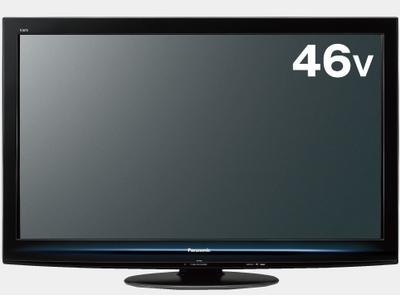 『本体 正面』 VIERA TH-P46G2 [46インチ] の製品画像