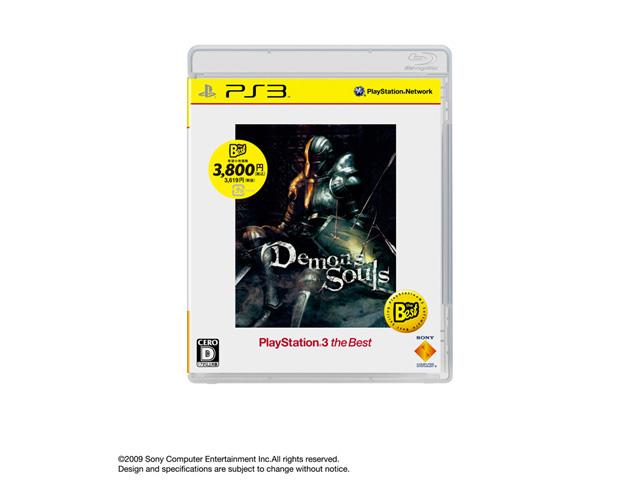 価格 com demon s souls デモンズソウル playstation 3 the best の