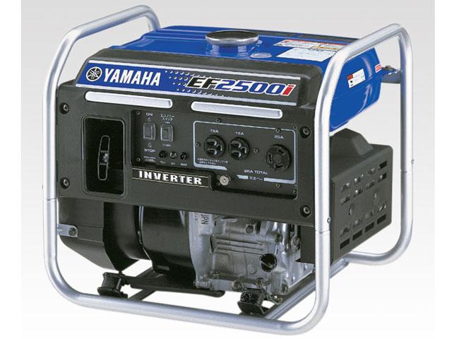 EF2500i の製品画像
