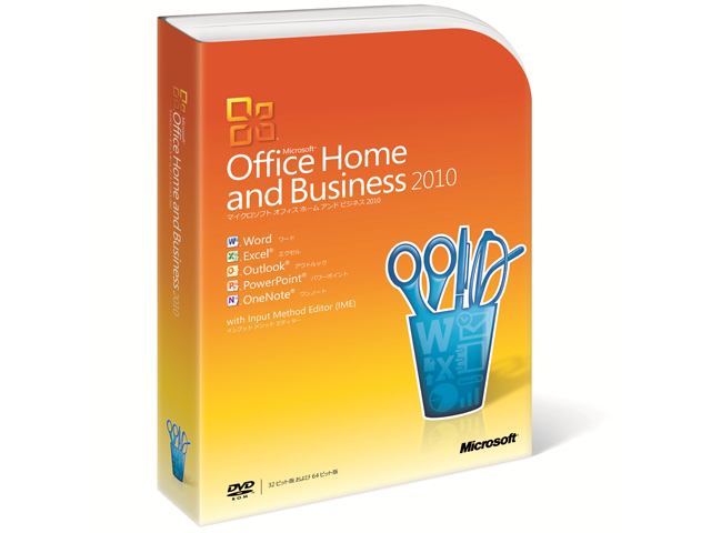 Office Home and Business 2010 の製品画像