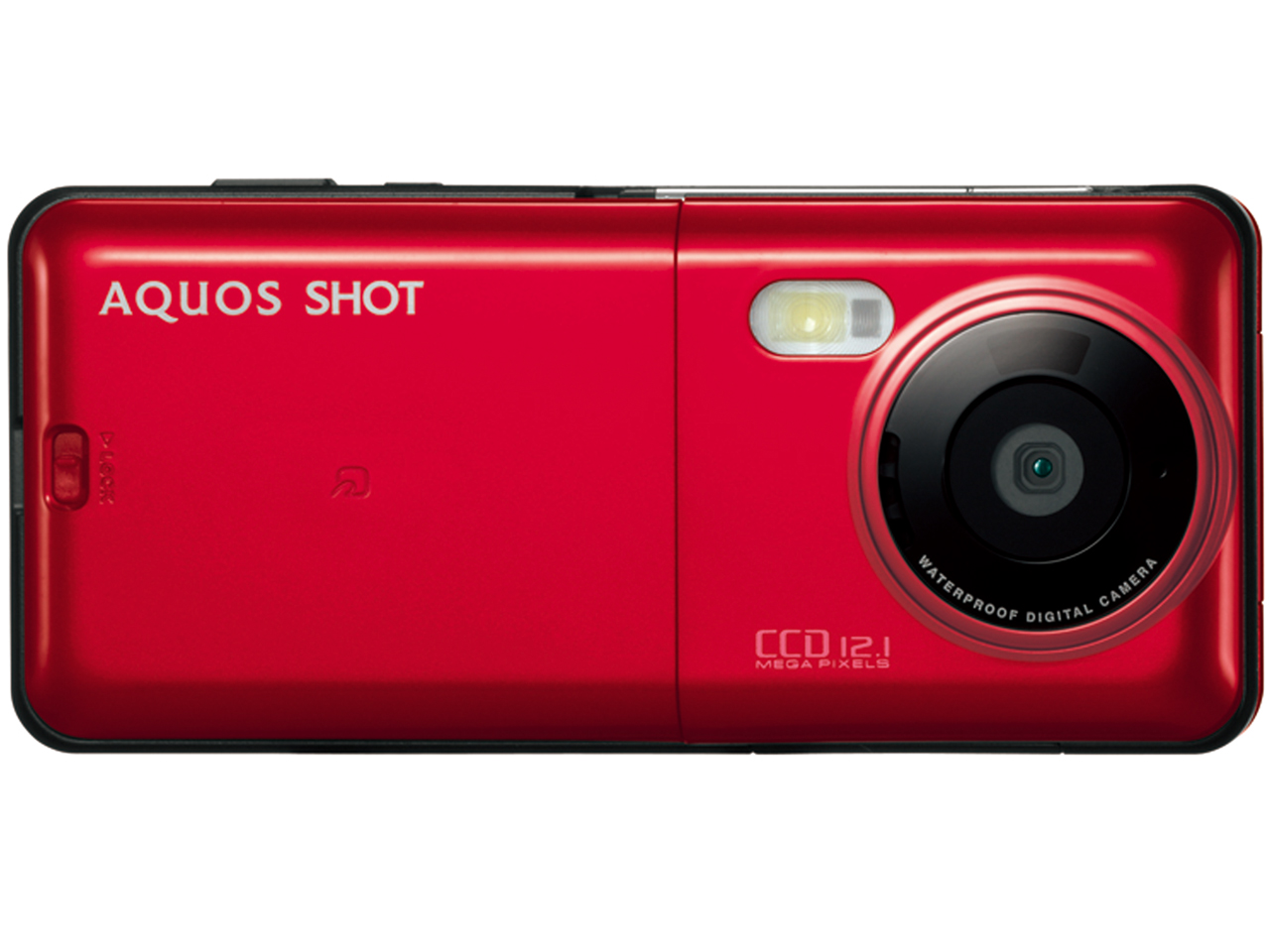 『本体 閉じ 背面1 クリムゾンレッド』 AQUOS SHOT SH008 の製品画像