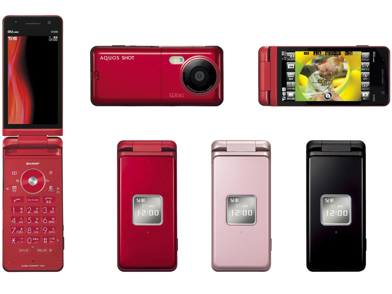 『カラーバリエーション1』 AQUOS SHOT SH008 の製品画像