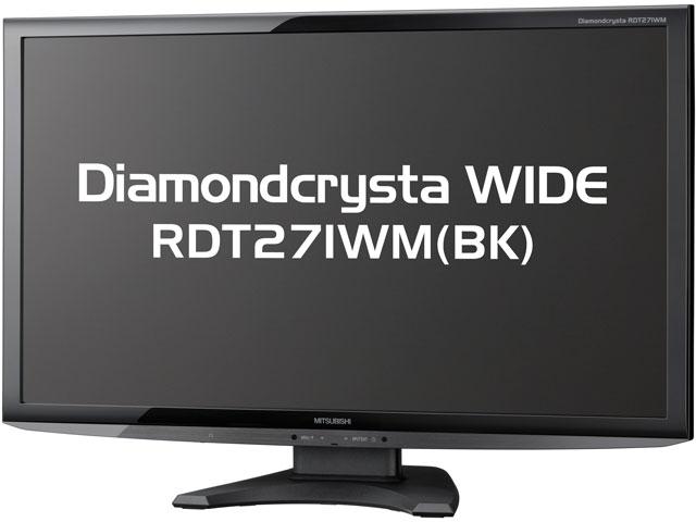 Diamondcrysta WIDE RDT271WM(BK) [27インチ] の製品画像