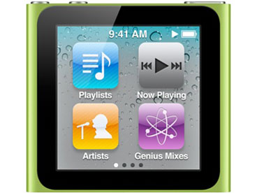 iPod nano MC690J/A [8GB グリーン] の製品画像