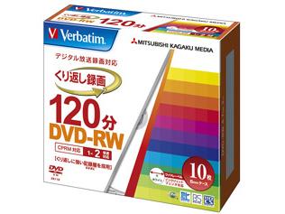 Verbatim VHW12NP10V1 [DVD-RW 2倍速 10枚組] の製品画像