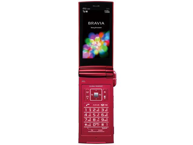 BRAVIA Phone S005 [ビビッドレッド] の製品画像