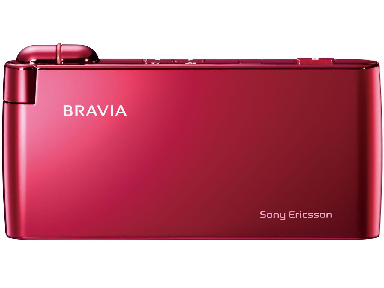 『本体 閉じ 正面1』 BRAVIA Phone S005 [ビビッドレッド] の製品画像